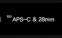 2.APS-C&28mm