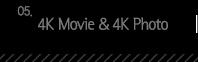 4K Movie / 4K Photo