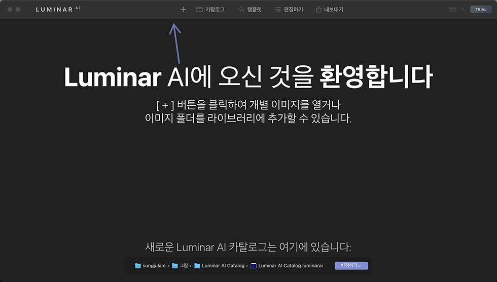 luminar_ai