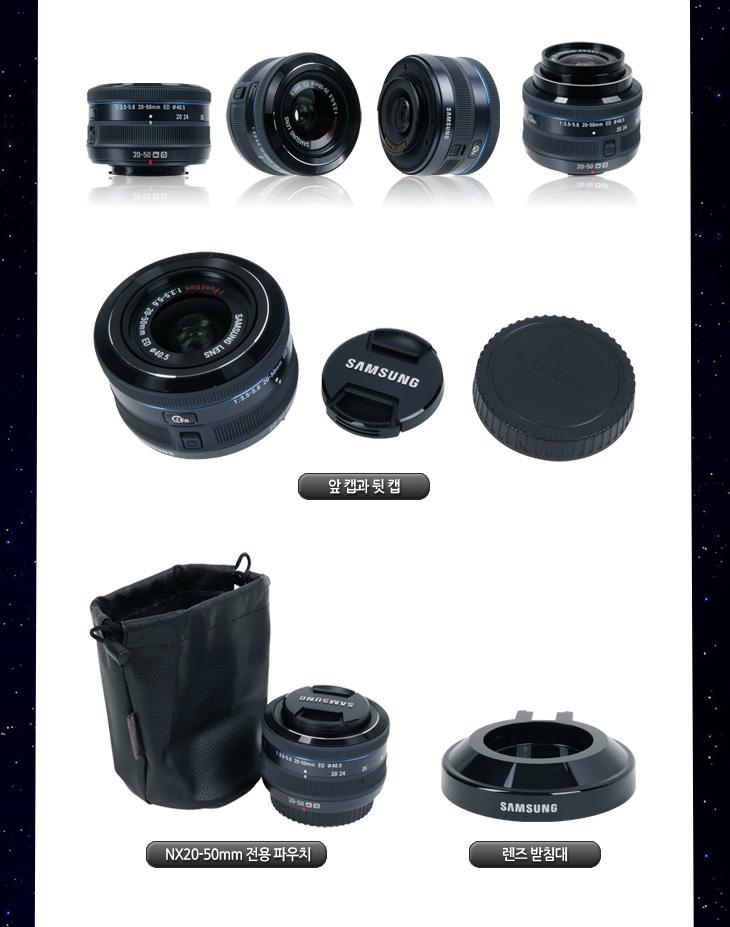 NX20-50mmF3.5-5.6