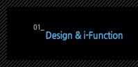 Design & i-Function